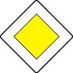 product 7796 150x150 Znaki drogowe   informacyjne